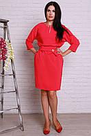 Нарядное платье кораллового цвета с поясом