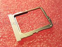 Держатель trey трей SIM-карты LG D802 белый