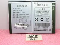 Аккумулятор батарея THL W5/A2 оригинал