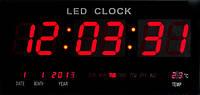 Светодиодные электронные часы JH-4600Y  .dr