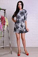 Интересное повседневное прямое платье с модным принтом