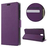 Чехол книжка для Lenovo Vibe S1 Lite боковой с отсеком для визиток и отверстием под динамик, Фиолетовый