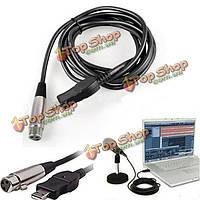 Konix 3м USB микрофон ссылка кабель