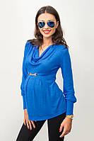 Джемпер для беременных ярко-голубой с цепочкой