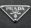 Немного истории известной итальянской компании Prada