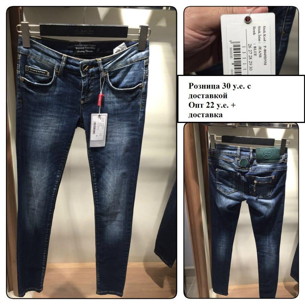Турецкие джинсы магазин