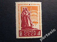 Марка СССР 1969 Латвия MNH