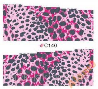 Слайдери водні наклейки С140 рожеві плями 7х6,5 см