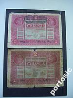 2 короны Австро-Венгрия с штампом и без - один лот