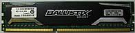 Crucial BallistiX Sport 4Gb DDR3 PC3-12800 1600