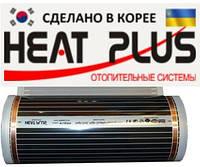 Инфракрасный пленочный теплый пол HEAT PLUS Корея!