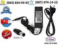 Блок питания HP G62-227CA (зарядное устройство)