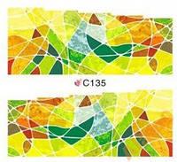 Слайдеры наклейки С135 осенняя акварель 7х6,5 см