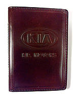 Кожаная обложка для прав + загран паспорт, с логотипом KIA
