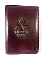 Кожаная обложка для прав + загран паспорт, с логотипом Mitsubishi