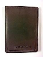 Кожаная обложка для прав + загран паспорт, с логотипом Nissan