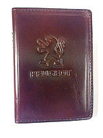 Кожаная обложка для прав + загран паспорт, с логотипом PEUGEOT