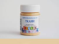 Акриловая краска по ткани Телесная, Decola