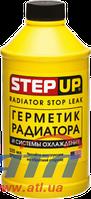 Комплект для ремонта радиатора и системы охлоджения StepUp 325 мл  (SP9022)