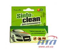 Сухое средство в бачок стеклоомывателя SINTO-CLEAN таблетка 1шт (0021)