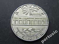 Настольная медаль Ленин 1970 d-38 мм