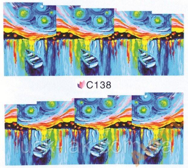 Слайдеры водные наклейки С138 картина лодка 7х6,5