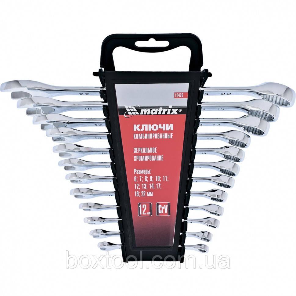 Набор ключей комбинированных 6-22 мм Matrix 15426