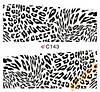 Слайдеры водные наклейки С143 пятна ченобелые Maxi