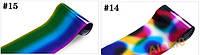 Фольга переводная 2 шт по 0,5 м выбор цвета, фото 1