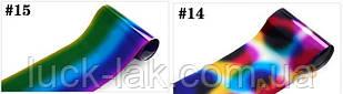 Фольга перекладна 2 шт по 0,5 м вибір кольору