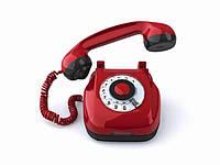 Телефонные звонки принимаются с 09:00 до 18:00