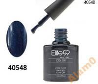 Гель-лак темный синий ELITE99 7.3 мл 40548