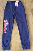 """Детские спортивные штаны для мальчика ТМ """"Фламинго"""" размер 122-128, фото 1"""