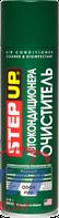 Очиститель автокондиционера StepUp Пенный(SP5152)