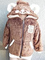 Детская махровая куртка на 1-4 года