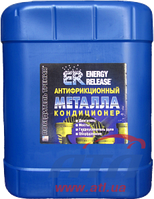 Кондиционер металла ENERGY RELEASE победитель трения (ER5 )