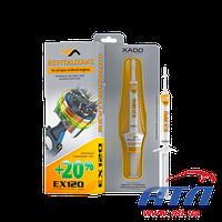 Гель для дизельного двигателя XADO (шприц 8 мл) (XA10034 EX 120)