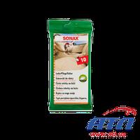 Салфетки для очистки кожи автомобиля SONAX (10шт) (415600)