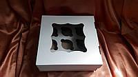 Коробка с окошком размером 260х260х90 (без вставки)
