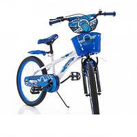 """Детский велосипед HUNTER 14"""" синий 4668"""