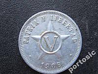 5 сентаво Куба 1968