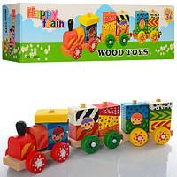 """Деревянная игрушка """"Паровозик"""" каталка с геометрикой, E12598"""