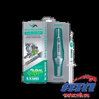 Гель для восстановления ТНВД XADO (шприц 8 мл) (XA10033 EX 120)