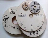 Точильно шлифовальные круги из белого электрокорунда 25А ПП 175х16х32