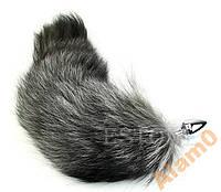 Анальная пробка  с хвостом лисички - чернобурки, размер S !!!