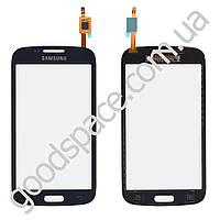 Тачскрин (сенсор) Samsung i8262, цвет синий, копия высокого качества, маленькая микросхема