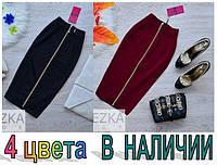 """Юбка женская """"Карандаш"""",размеры 42-48"""