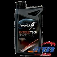 Extendtech 80W90 GL5 1л