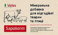 """САПОКОРМ"" - мінеральна добавка для телят"