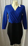 Платье модное красивое стрейч ST р.50 7149